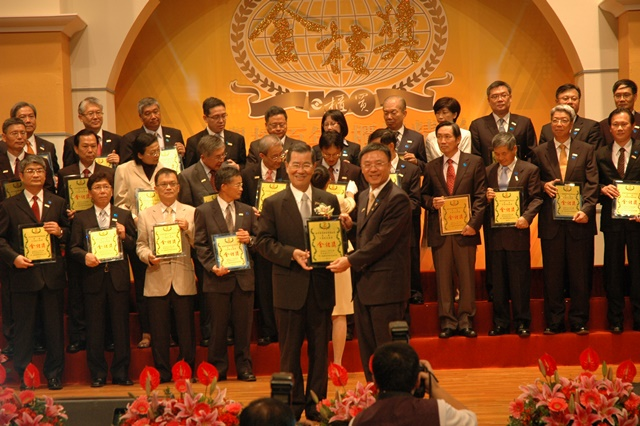 Vice President Vincent Siew presented the award